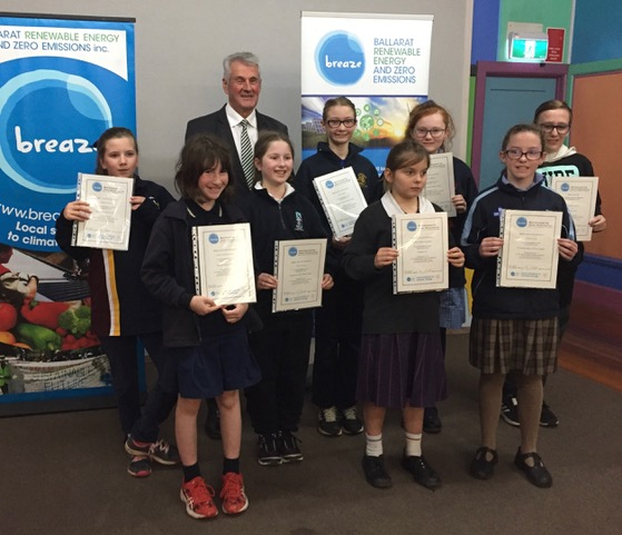 BREAZE World Environment Day Children's Writing Competition